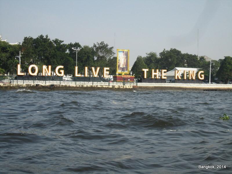 Thajsko – 6.díl – Bangkok – Královské město