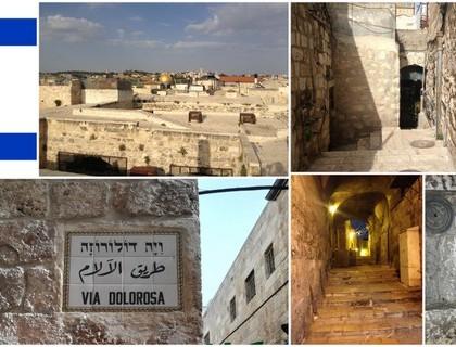Izrael – Jeruzalém 1